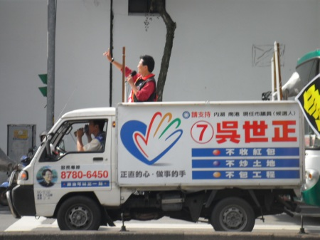 Wu Shizheng 2